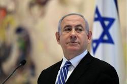 Israel teme pelo retorno do acordo nuclear entre o Irã e os EUA (Foto: AFP)