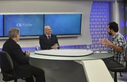 Banco do Brasil: especialistas discutem reestruturação (Foto: Minervino)