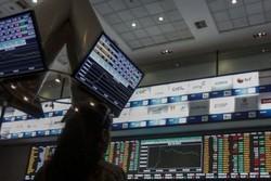 Ameaça ao teto de gastos para bancar Auxílio Brasil derruba Bolsa e faz dólar subir (Foto: Miguel Schincariol/AFP)
