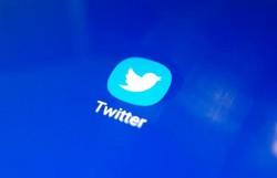 Ataque de hackers ao Twitter: contas verificadas voltam funcionar (Foto: Reprodução/Twitter)