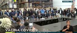 Ministro da Saúde e governadores se reúnem para distribuição da vacina (Foto: Reprodução)