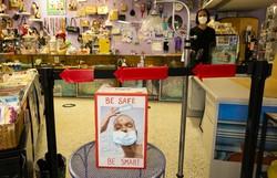 EUA recua na abertura com avanço da pandemia (Foto: Eva Marie Uzcategui/AFP)