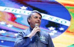 Aprovação do governo Bolsonaro cai para 23%, aponta pesquisa (Foto: Alan Santos/PR)