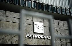 Petrobras conclui venda de campos terrestres de Lagoa Parda (Foto: Tânia Rego/Agência Brasil)