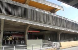 A partir de amanhã, estação de Afogados funcionará com integração temporal (Divulgação/CBTU )
