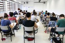 Concurso Banco do Brasil: gabaritos das provas serão divulgados nesta segunda (Foto: Divulgação )