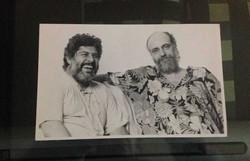 Disco de Aldir Blanc e Maurício Tapajós inspira série de comédia dramática (Foto: Acervo)