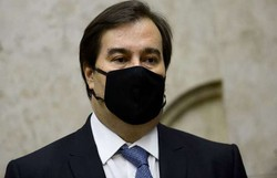 Por unanimidade, Rodrigo Maia é expulso do DEM por infração disciplinar (Foto: Marcelo Camargo/Agência Brasil)