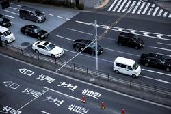 Japão se compromete a alcançar a neutralidade de carbono em 2050 (Foto: Behrouz MEHRI / AFP)