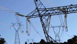 Governo retira Eletropar do programa de desestatização (foto: Reprodução/Internet)