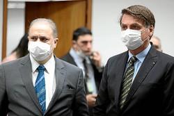 Brasil se mantém como um dos países com maior percepção de corrupção (Foto: Marcos Correa/PR)