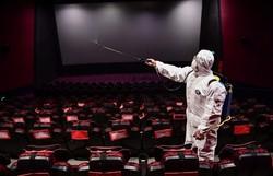 Setor cultural protesta contra o fechamento de cinemas na Itália (Foto: STR/AFP )