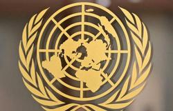 ONU alerta que coronavírus deixará 45 milhões de novos pobres na América Latina (Foto: AFP)
