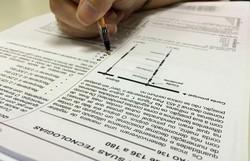 Inep garante reaplicação para barrados no primeiro dia de provas (Foto: Arquivo/Agencia Brasil)