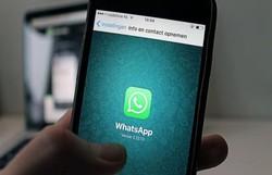 TSE recebe mais de mil denúncias de disparo em massa no WhatsApp (Foto: Arquivo/AFP)