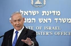 Israel e Emirados Árabes Unidos normalizarão laços em acordo 'histórico' mediado por EUA (Foto: Abir SULTAN / POOL / AFP  )