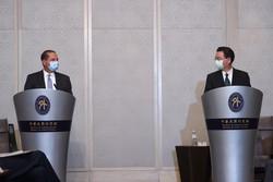 """Taiwan afirma que China deseja transformar o território na """"próxima Hong Kong"""" (Secretário de saúde e serviços humanos dos Estados Unidos, Alex Azar (E) e o ministro das relações exteriores de Taiwan, Joseph Wu (D). Foto: Pei Chen / POOL / AFP)"""