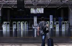 Governo libera entrada de estrangeiros em todos os aeroportos do país (Foto: Marcello Casal Jr/Agencia Brasil)