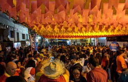 Nordeste cancela festas de São João por causa de pandemia (Foto: Facebook / Reprodução)