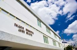 Caruaru abre dez vagas em processo seletivo para médicos  (Foto: Divulgação)