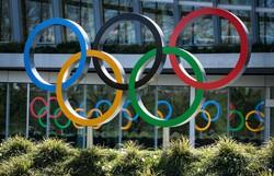 OMS diz que prioridade é área de saúde, e não Olimpíada (Foto: Divulgação )