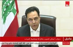 Primeiro-ministro do Líbano vai propor eleições antecipadas após explosões (Foto: Reprodução/Tele Liban)