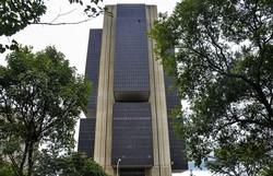 Pix entra em operação de forma restrita na próxima terça-feira (FOTO: MARCELLO CASAL JR/AGÊNCIA BRASIL)
