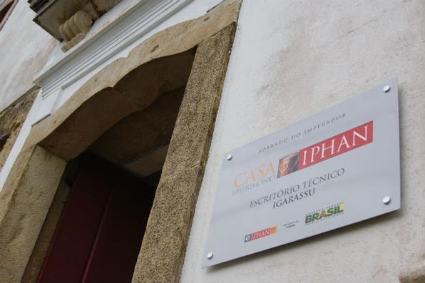 Casa do Patrimônio de Igarassu é um projeto do Iphan. Inauguração acontece neste sábado, a partir das 19h. Foto: Guilherme Carréra/DP/DA Press -