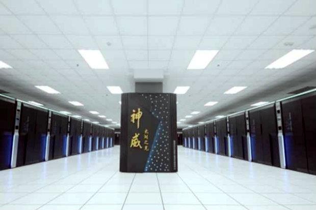 O SunWay TaihuLight se encontra na cidade de Wuxi (leste) e deve ser utilizado para fazer modelos no âmbito climático.