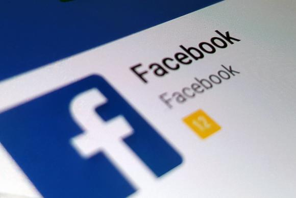 Políticas de dados da plataforma dizem que tudo o que uma pessoa publica no Facebook é de propriedade dela. Foto: Facebook/Reprodução
