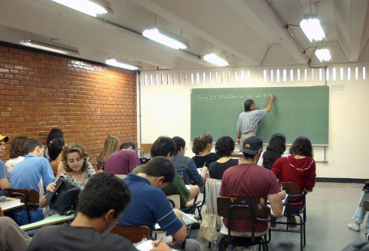 Brasil passou de um investimento equivalente a 0,4% do Produto Interno Bruto em 2010 para 0,7% em 2015 em creches e pré-escolas. Foto: Arquivo/Agência Brasil