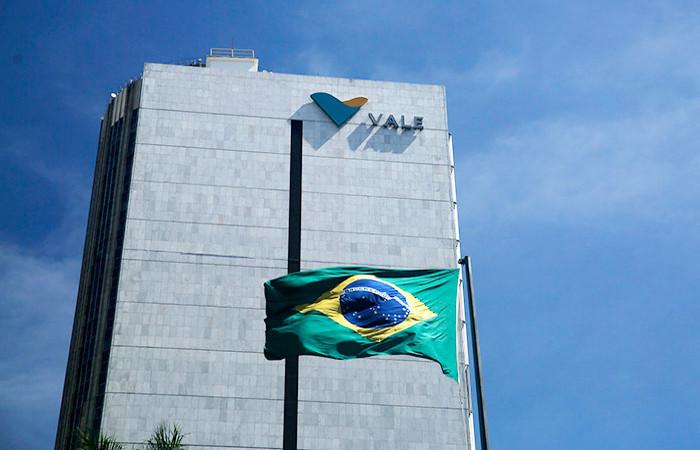 Foto: Divulgação/Vale