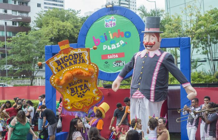 O Plaza, na Zona Norte, realiza o Bailinho do Plaza, com show do Bloco do Bita. Foto: Plaza/Divulgação