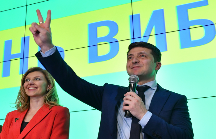 Foto: Genya SAVILOV / AFP