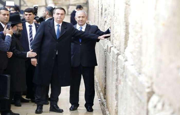 Foto: AFP / POOL / MENAHEM KAHANA