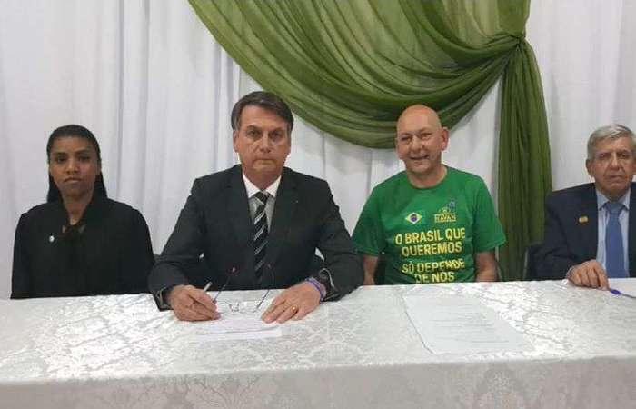 Foto: Reprodução/Presidência da República (Foto: Reprodução/Presidência da República)