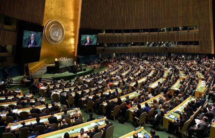 Foto: Arquivo/AFP (Foto: Arquivo/AFP)