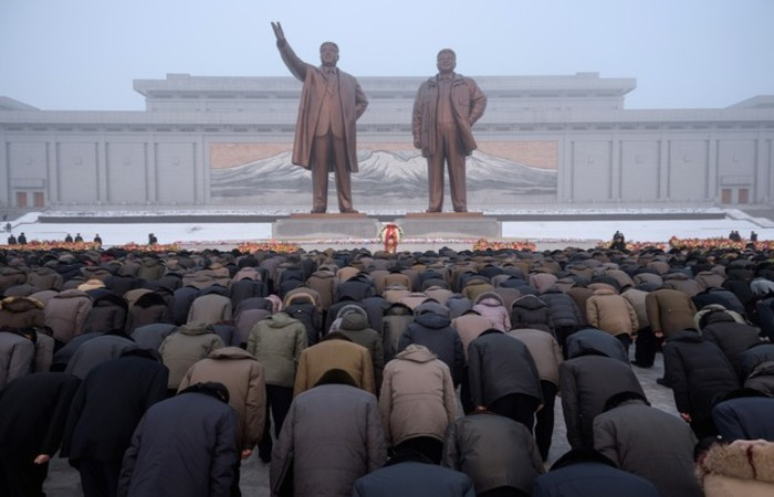 Foto: Kim Won Jin/AFP