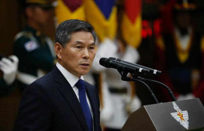 Ministro da Defesa da Coreia do Sul, Jeong Kyeong-doo. Foto: AFP/Kim Hong-J