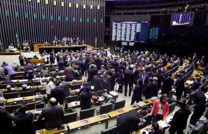 Foto: Luis Macedo/Câmara dos Deputados (Foto: Luis Macedo/Câmara dos Deputados)