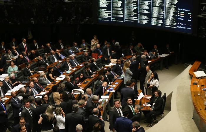 Foto: Arquivo/Agência Brasil  (Foto: Arquivo/Agência Brasil )