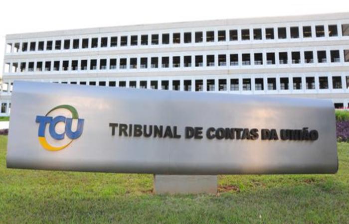 Foto: Divulgação/TCU  (Foto: Divulgação/TCU )