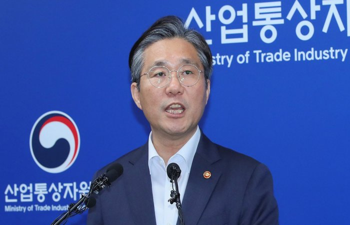Sung Yun-Mo, ministro da economia da Coreia do Sul. Foto: Yonhap/AFP