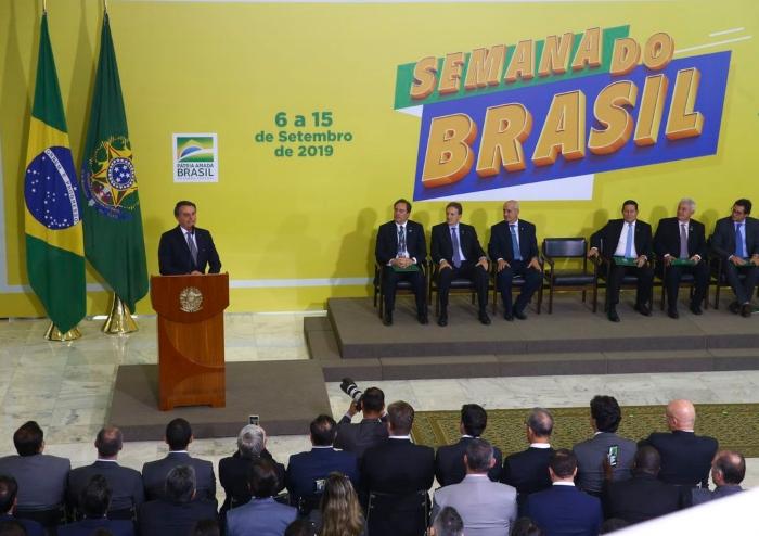 Foto: Valter Campanato/Agência Brasil. (Foto: Valter Campanato/Agência Brasil.)