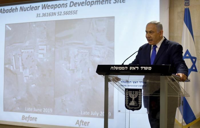 Foto: Menahem KAHANA/AFP  (Foto: Menahem KAHANA/AFP )