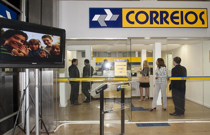 Foto: Elza Fiúza/Arquivo/ Agência Brasil