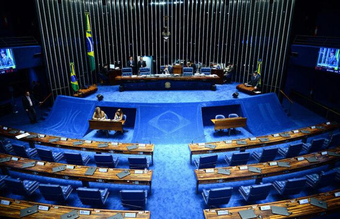 Foto: Wilson Dias/Agência Brasil (Foto: Wilson Dias/Agência Brasil)