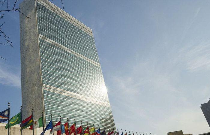 Divulgação/ONU News