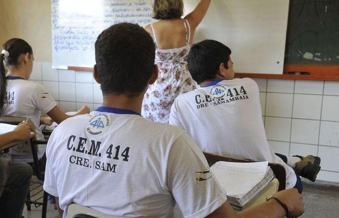 (Foto: Arquivo/Agência Brasil.)