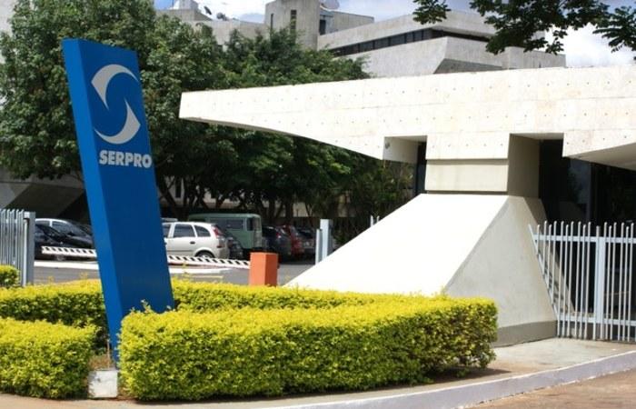 Serviço de Processamento de Dados  (Foto: Divulgação/SERPRO )
